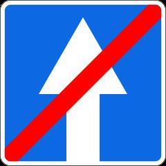 Знак 5.6 Конец дороги с односторонним движением