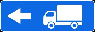 Знак 6.15.3 Направление движения для грузовых автомобилей