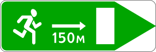 Знак 6.21.2 Направление движения к аварийному выходу