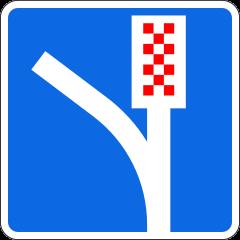 Знак 6.5 Полоса аварийной остановки