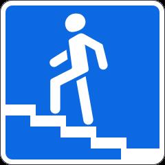 Знак 6.7 Надземный пешеходный переход