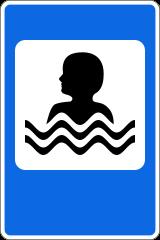 Знак 7.17 Бассейн или пляж