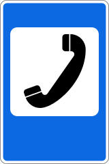 Знак 7.6 Телефон