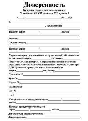 Требования к документу