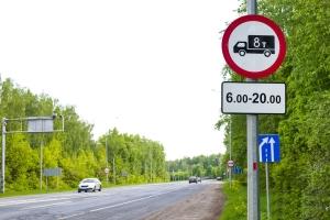 В каких случаях можно проехать под знак «Движение грузовым авто запрещено»