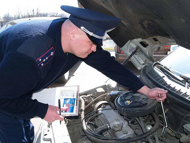 осмотр машины инспектором