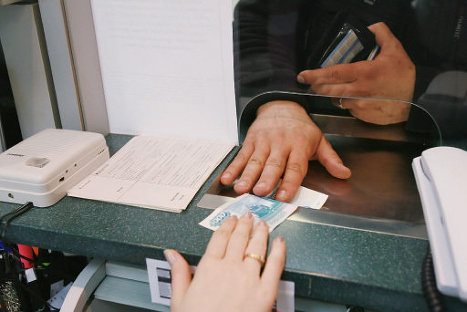 оплата штрафа в банке