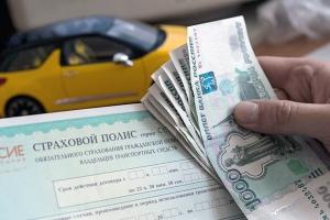Кто получит страховую выплату при оформлении ОСАГО не на собственника