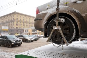Эвакуация правильно припаркованного авто