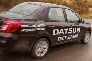 Как проводится тест-драйв автомобиля