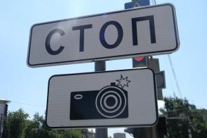 Как работают камеры ГИБДД видеофиксации нарушений