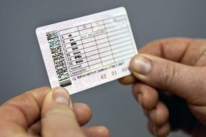 Документы для получения лицензии