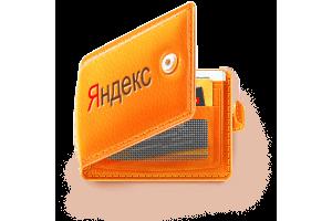 Способ № 5. Яндекс.Деньги