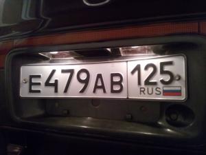 Если при покупке машины обнаружится синяя подсветка номера