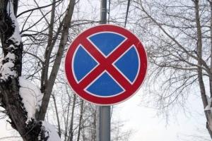 В каких местах запрещена остановка автомобиля