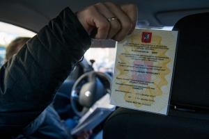 Как проверить лицензию на такси на подлинность