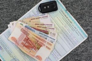 Как рассчитать размер финансовой санкции