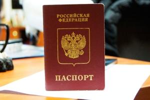 Какие документы нужны при замене водительского удостоверения