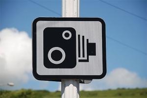 Камеры автоматической регистрации нарушений