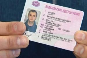 Обязательно ли нужно платить госпошлину при замене водительского удостоверения