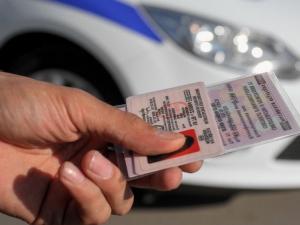 Замена водительских прав в связи со сменой фамилии