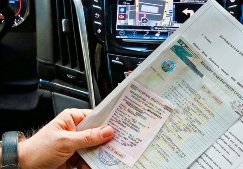 восстановление ПТС на машину
