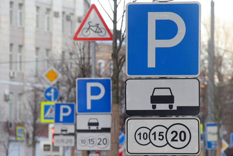 Знак парковка, стоянка: зона действия, значение по ПДД