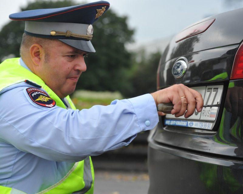 штраф за номера машины