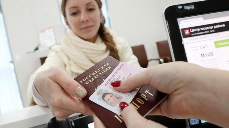 Смена прав при смене гражданства
