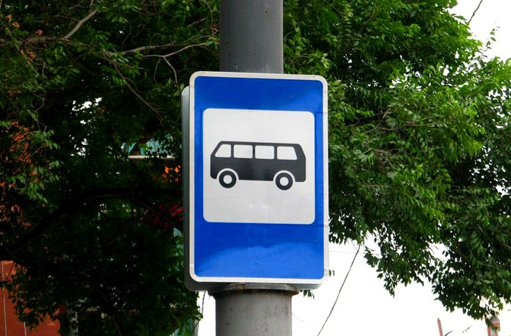 Где и какой ставится знак «Остановка транспорта», виды дорожных знаков, как разрешено действовать водителю у знака 5,16