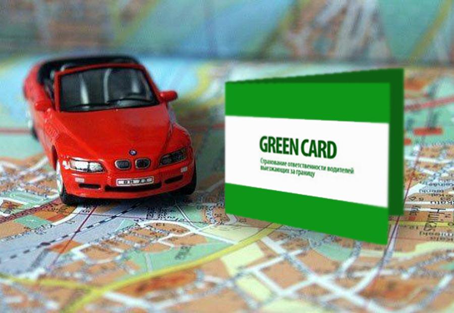 Для каких стран нужна Грин карта авто, зачем она нужна, можно ли оформить задним числом