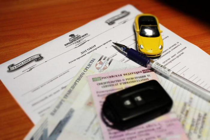 регистрация авто на несовершеннолетнего