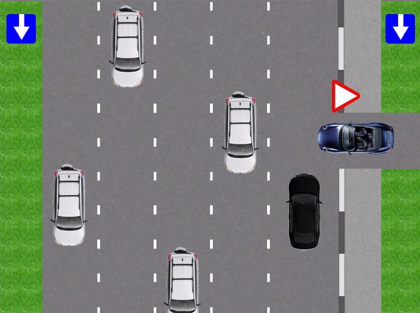 одностороннее движение на дороге