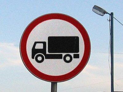 штраф за «движение запрещено»