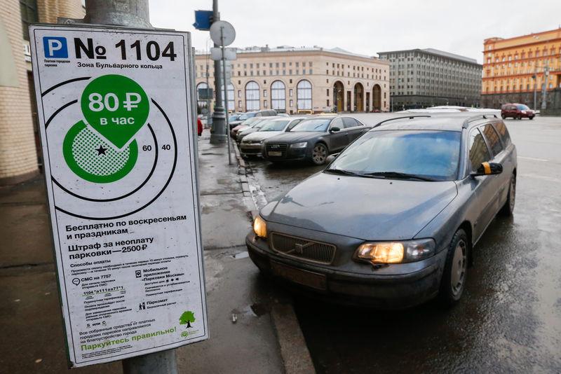 Знак платной парковки для автобусов