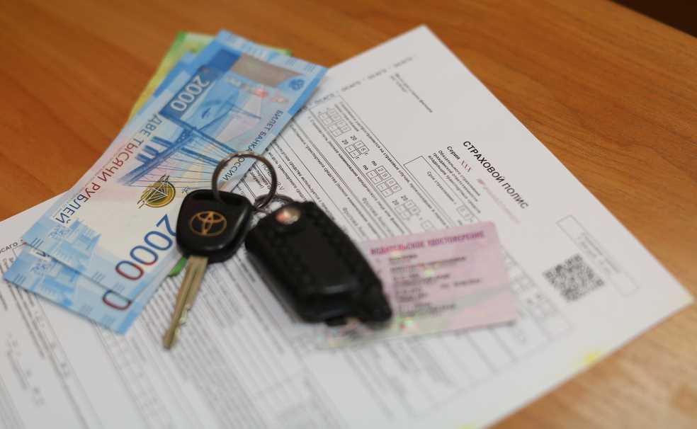Какие необходимо собрать документы для оформления ОСАГО, получения компенсации, список документов для оформления выплат