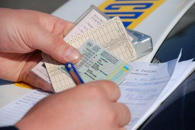 Замена водительского удостоверения в связи с окончанием срока действия в 2019 и 2020 году. Документы для замены водительского удостоверения