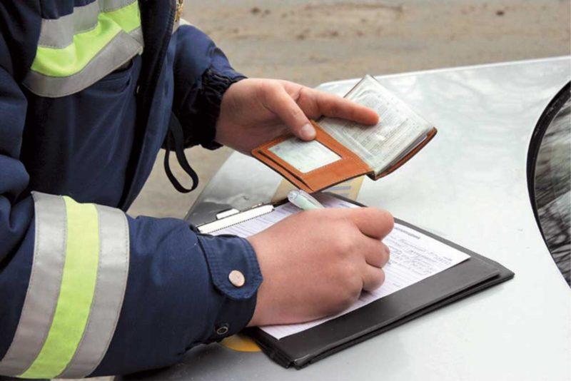 правила составления протокола на водителя