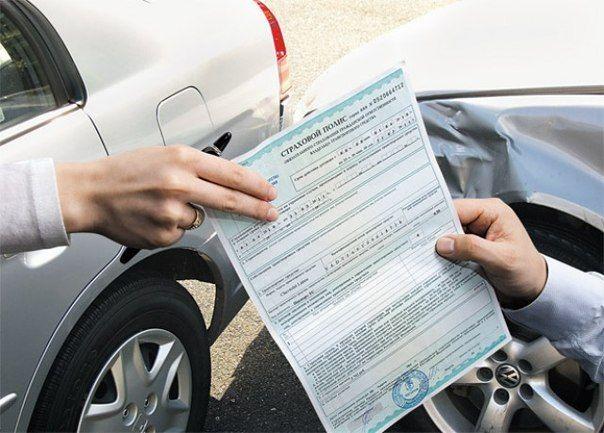 Будут ли компенсации за ДТП, если виновник имеет страховой полис