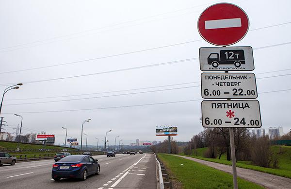 штраф за «въезд запрещен»