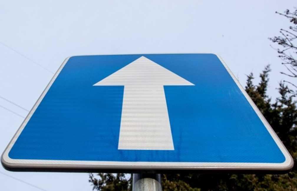 Знак одностороннее движение запрещает