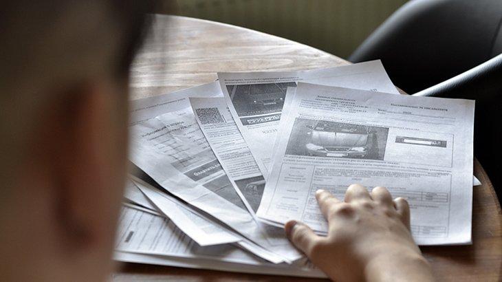 Изменения в штрафах ГИБДД 2019 года — полная таблица штрафов за нарушение ПДД