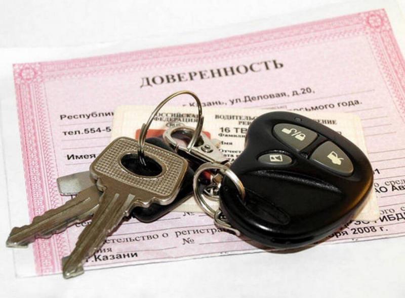 Какой штраф если водитель не вписан в страховку в 2019 году — нужна ли доверенность на управление автомобилем, если вписан в ОСАГО?