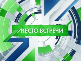 НТВ программа передач на завтра 18 октября 2019 года – вся телепрограмма ТВ канала сегодня онлайн