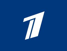 ПЕРВЫЙ 1 КАНАЛ программа передач на завтра 18 октября 2019 года – вся телепрограмма ТВ канала сегодня онлайн