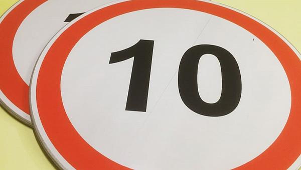 Нештрафуемый порог превышения скорости понизят