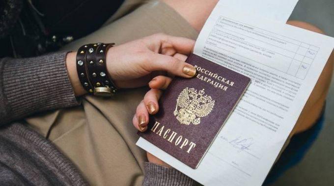 Действительны ли водительские права при смене фамилии после замужества по законам России