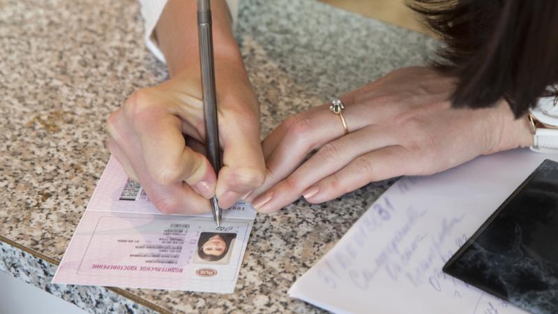 Что нужно для смены фамилии в правах