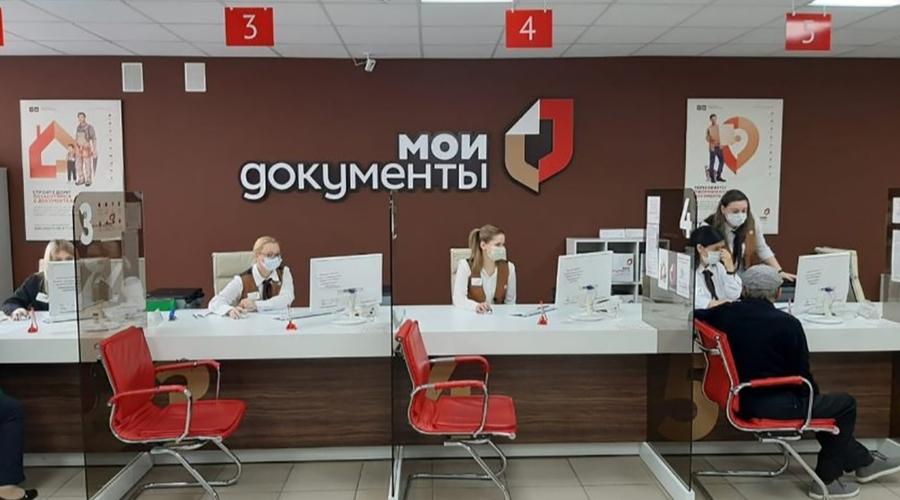Автоэксперт ообщил о преимуществах регистрации машин через МФЦ