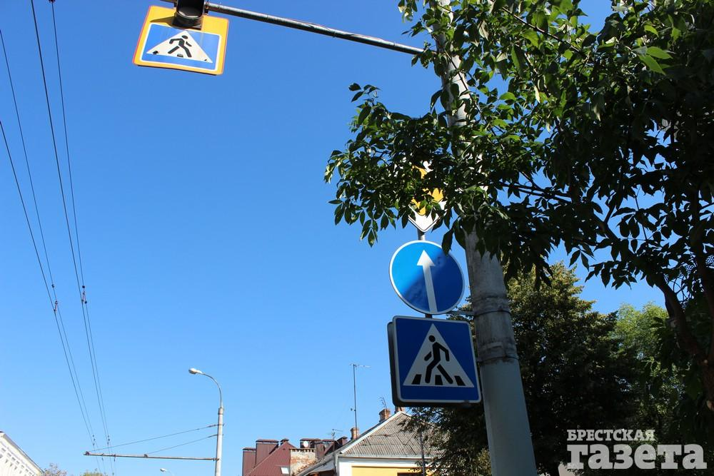 Если дорожный знак невидим-то как избежать штрафа.